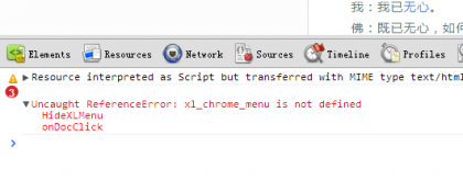 Uncaught ReferenceError: xl_chrome_menu is not defined